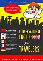 Conversational English for Traveler [DVD] [Import]