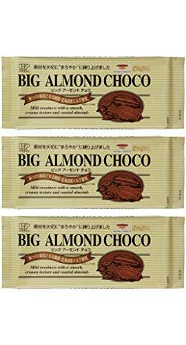 無添加 ビッグアーモンドチョコレート 400g×3個★ 宅配便<秋冬限定品>★縦12cm×横26cm×厚さ2cm★カリッと香ばしいアーモンドと、北海道産牛乳から作ったミルクパウダー(全粉乳として15%使用)をたっぷり加えたアーモンドチョコレート。 砂糖の代