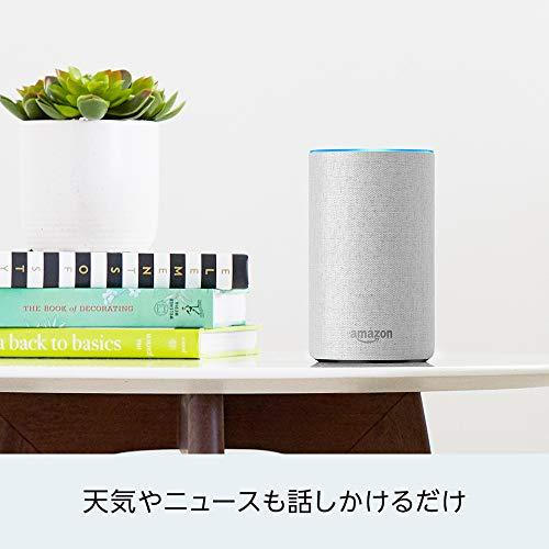 Amazon(アマゾン)『Echo』