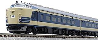 TOMIX Nゲージ 583系 JR東日本N1 N2編成 床下黒色 セット 98608 鉄道模型 電車