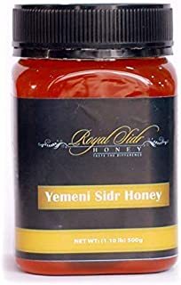 Yemeni Sidr Honey Raw (500g) عسل سدر مربعي يمني خام