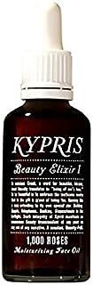 千本のバラの14ミリリットル - 美容エリキシル私は x4 - Kypris Beauty Elixir I - 1,000 Roses 14Ml (Pack of 4) [並行輸入品]
