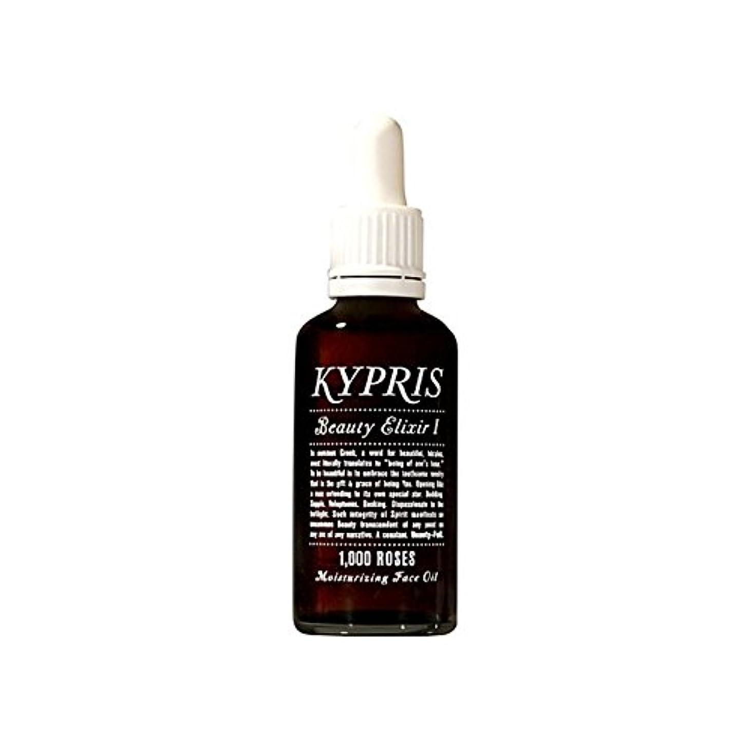 吸う苦味方千本のバラの14ミリリットル - 美容エリキシル私は x4 - Kypris Beauty Elixir I - 1,000 Roses 14Ml (Pack of 4) [並行輸入品]