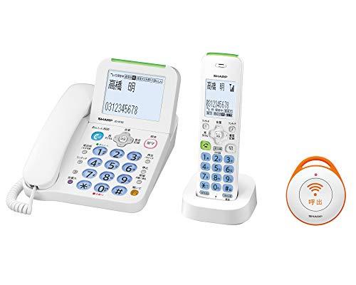 シャープ 電話機 コードレス 子機1台 緊急呼出ボタン1台付き 詐欺対策機能 見守り機能搭載 JD-AT82CE