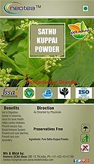 Neotea Sathakuppai | Pencedanum Grande Powder,500 gm (pack of 10 x 50 gm)