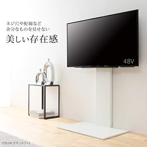 MUSTBUY(マストバイ)『WALLインテリアテレビスタンドV2ハイタイプ』