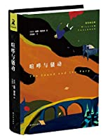 Sound and Fury(Chinese Edition)