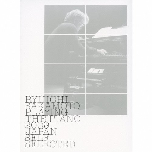 before long(Playing The Piano 2009 Japan)