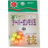 セイコー(SEIKO) テーパー式シモリ玉 大々