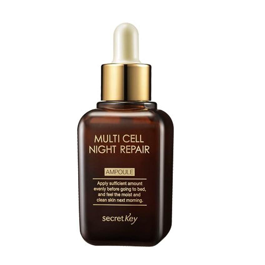 コーデリアトレーニング環境[シークレットキー]Secretkeyマルチセルナイトリペアエッセンス  海外直送品(Multi Cell Night Repair Ampoule) [並行輸入品]
