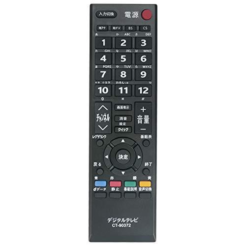 東芝 PerFascin CT-90372 リプレイスリモコン Fit For () レグザ テレビ 26A2 22A2 46A2 55A2 40A2 22AC2 19AC2 37A2 32A2 19A2
