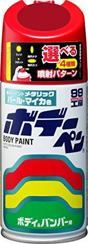 SOFT99 (99工房) ボデーペン ホンダ R-78P H-448 ボルドーレッドP 08448
