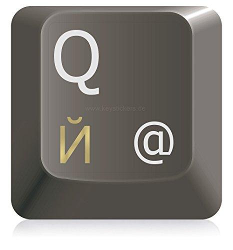 mächtig Tastaturaufkleber Russischer Tastaturaufkleber, klar mit Schutzlack – 11 x 13 mm (für PC) – Gold