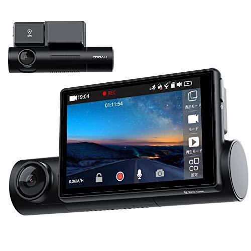 【WiFi&GPS搭載】COOAU ドライブレコーダー 1080P前後カメラ 車内カメラ 1200万画素 スーパーナイト LED信号機対応 電波干渉ノイズ対策済み 3インチOLEDタッチパネル 左右反転鏡像修正 音声記録 WDR 配線不要 煽り運転防止 小型ドラレコ (black)