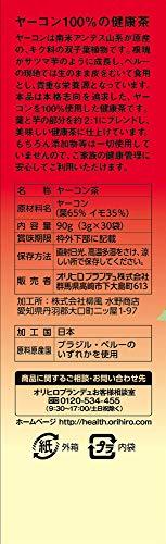 オリヒロ『ヤーコン茶100』