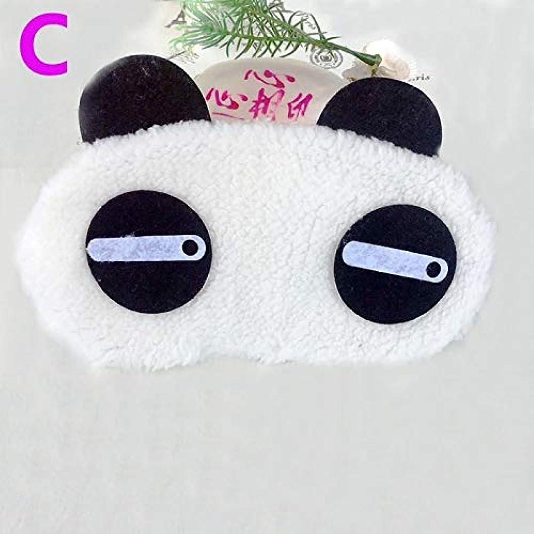行列大きさポータブルNOTE 新しい1xパンダフェイスアイトラベルスリーピングマスク目隠しクリスマスギフトホワイト+ブラックアイマスクスリープマスクアイカバーケア