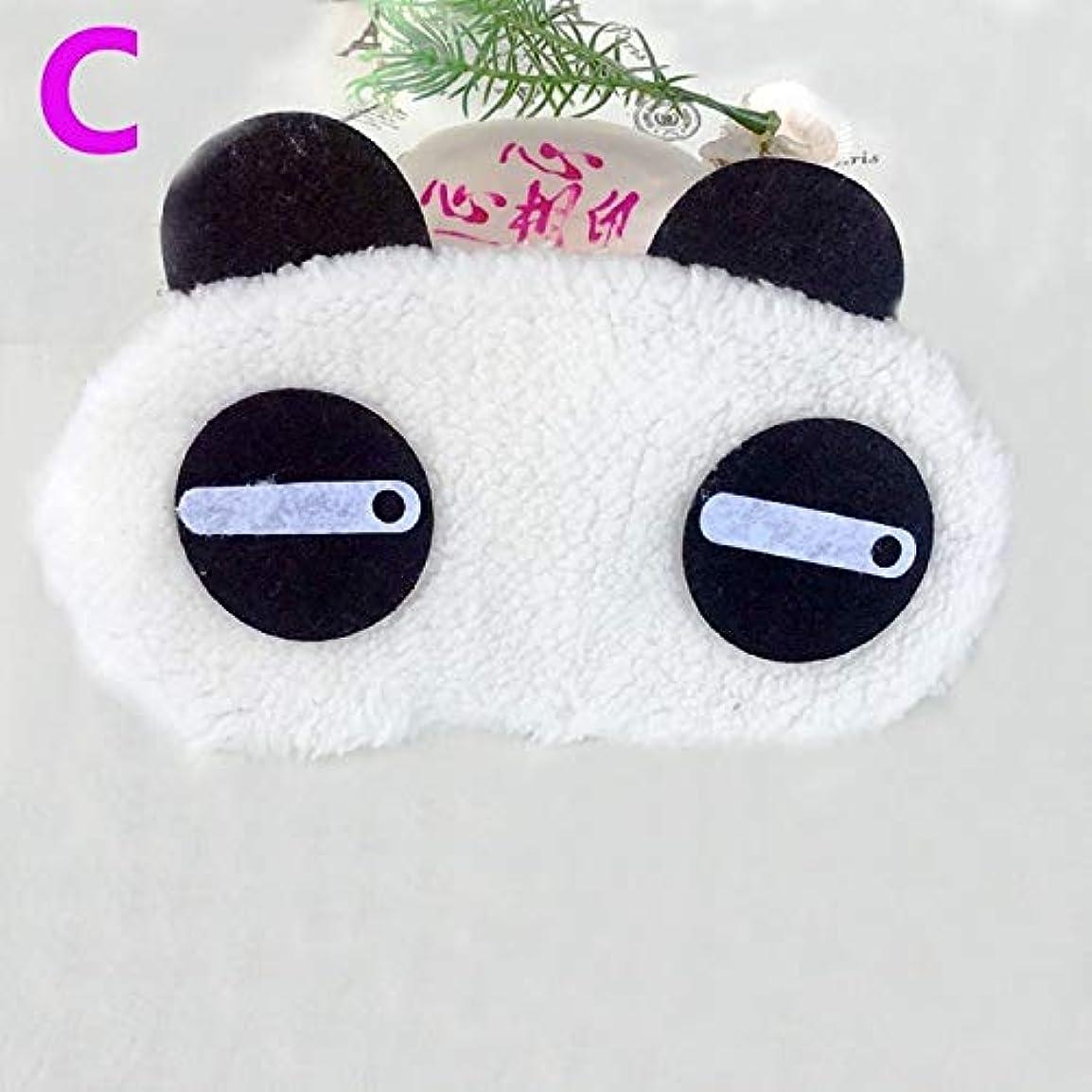 分泌する匿名プログラムNOTE 新しい1xパンダフェイスアイトラベルスリーピングマスク目隠しクリスマスギフトホワイト+ブラックアイマスクスリープマスクアイカバーケア