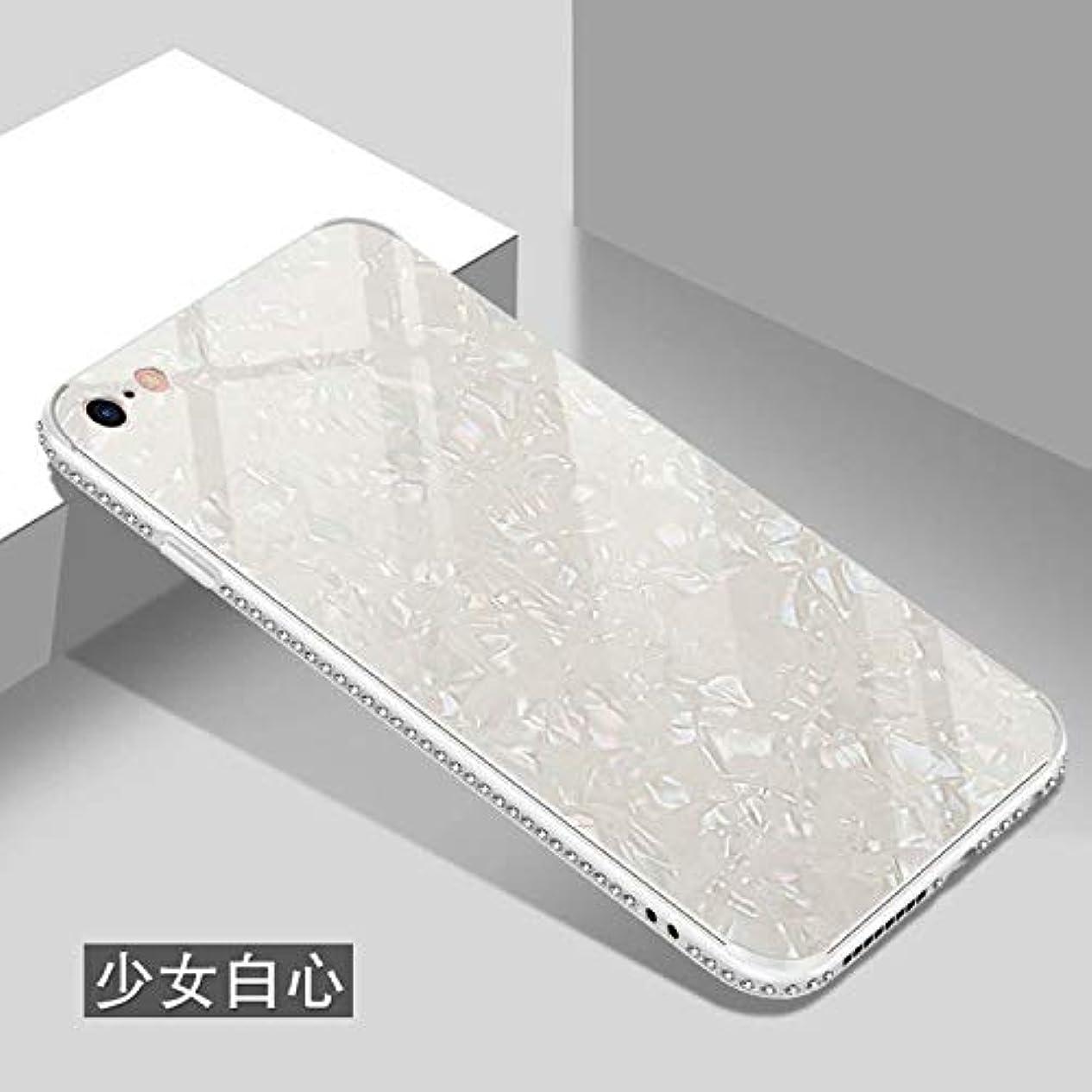 意志リーシュートiPhone ケース レディース メンズ 携帯ケース iPhone7/8/7Plus/8Plus,iPhone X/XR,iPhoneXS/XS MAX (iPhone7 Plus ケース)