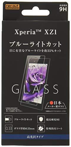 レイ・アウト Xperia XZ1 ガラスフィルム 9H ブルーライトカット RT-XZ1F/MG