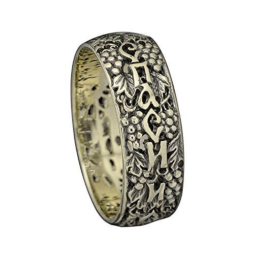 Schutz-Finger-Ring, 585 Gold,'Weinstock', Schmal, IN STOCK: 15.-Size. 15,5.-Size. 19.-Size. 16,5.-Size. 16,5.-Size. 17.-Size. 18,5.-Size.