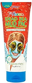 Montagne Jeunesse Dead Sea Mud Pac Face Mask 175g