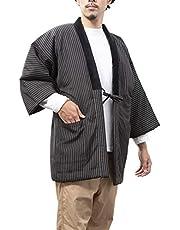 久留米手づくりはんてん紳士用・日本製・中わた綿(cotton)入り