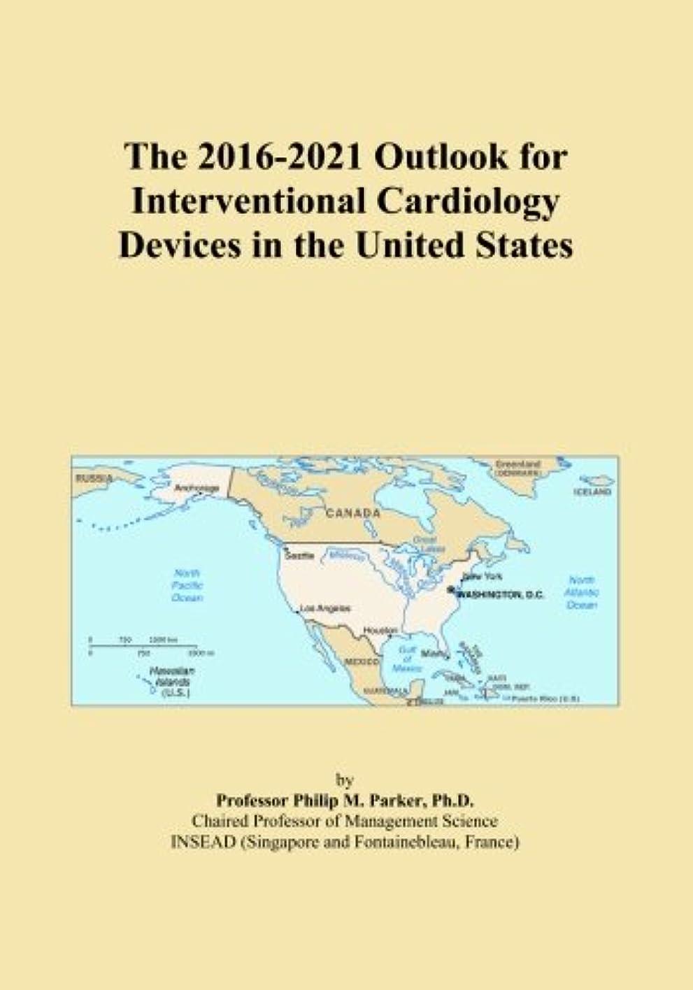 衛星ジーンズドームThe 2016-2021 Outlook for Interventional Cardiology Devices in the United States