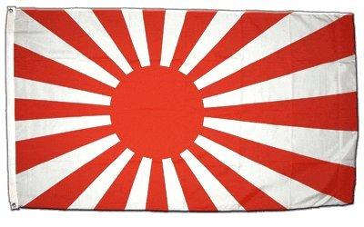 XXL Flagge Fahne Japan Kriegsflagge 150 x 250 cm