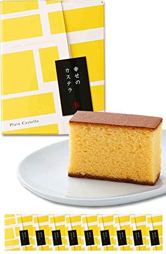 長崎心泉堂 プチギフト 幸せの黄色いカステラ 個包装10個入り(1個あたり38g)