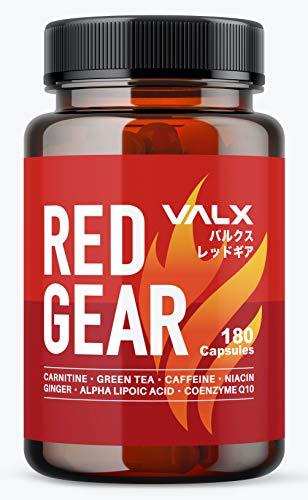 VALX バルクス レッドギア 山本義徳 RED GEAR 180カプセル