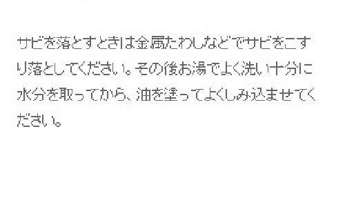 柳宗理『鉄鍋浅型22cmステンレスふた付』