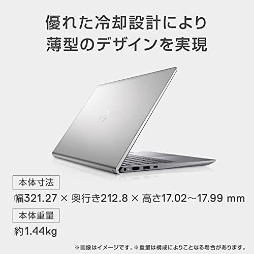 【MSOfficeHome&Business2019搭載】DellモバイルノートパソコンInspiron145415シルバーWin10/14FHD/Ryzen55500U/8GB/256GBSSD/Webカメラ/無線LAN/指紋認証NI564A-BNHBF【Windows11無料アップグレード対応】