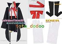 Fate/EXTRA CCC 間桐桜 BB ビィビィ(びぃびぃ) コスプレ衣装 靴下付き +髪飾り 全セット