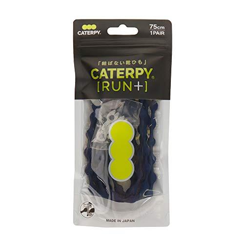 CATERPY(キャタピー) 結ばない靴ひも キャタピラン+(プラス) 75cm [日本製] P75-7CN コーポレートネイビー