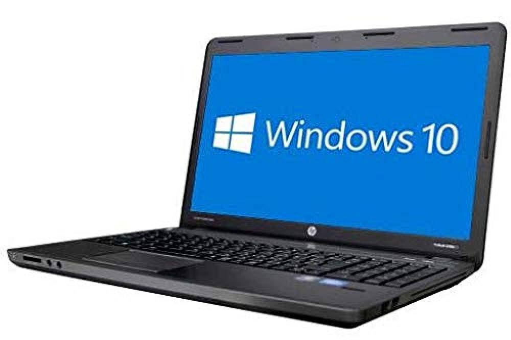 つらい後足中古 HP ノートパソコン ProBook 4540s Windows10 64bit搭載 HDMI端子搭載 テンキー付 メモリー4GB搭載 HDD320GB搭載 W-LAN搭載 DVDマルチ搭載