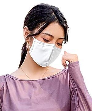 [エンジェルルナ] マスク 水着素材 水着生地 洗えるマスク 水着マスク 布 洗える mask ますく 5枚入り ホワイト 日本 約37cm13cm (FREE サイズ)