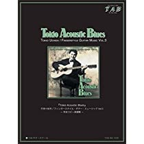 打田十紀夫 『Tokio Acoustic Blues』
