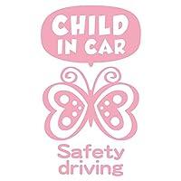 imoninn CHILD in car ステッカー 【パッケージ版】 No.60 チョウチョさん (ピンク色)