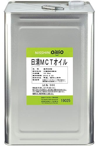 日清 MCTオイル 16kg 一斗缶 業務用 中鎖脂肪酸油