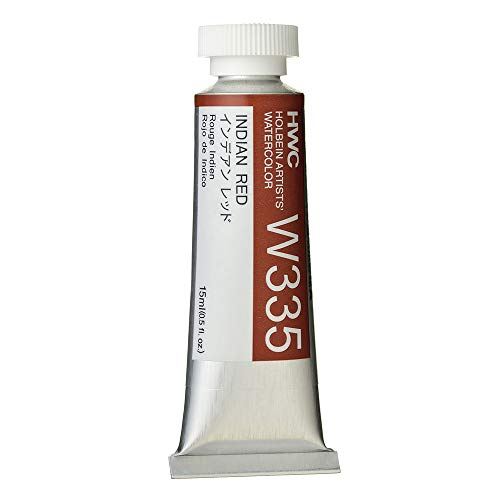 Holbein Artist's Watercolor 15ml Tube (Indian Red) W335