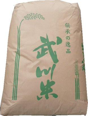 【玄米】山梨県武川村産 玄米 小澤義章 監修 こしひかり 1等 30kg 令和2年産