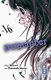 re:member 16 - Welzard