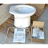 アサヒ衛陶 簡易水洗トイレ ニューレット本体AF50BN (便座なし) ラブリーアイボリー