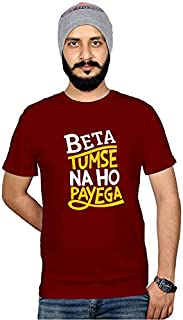 Workshop Graphic Printed T-Shirt for Men & Women | Funny Quote Cotton T-Shirt | Beta tumse na ho payega Sarcasam Swag T Sh...