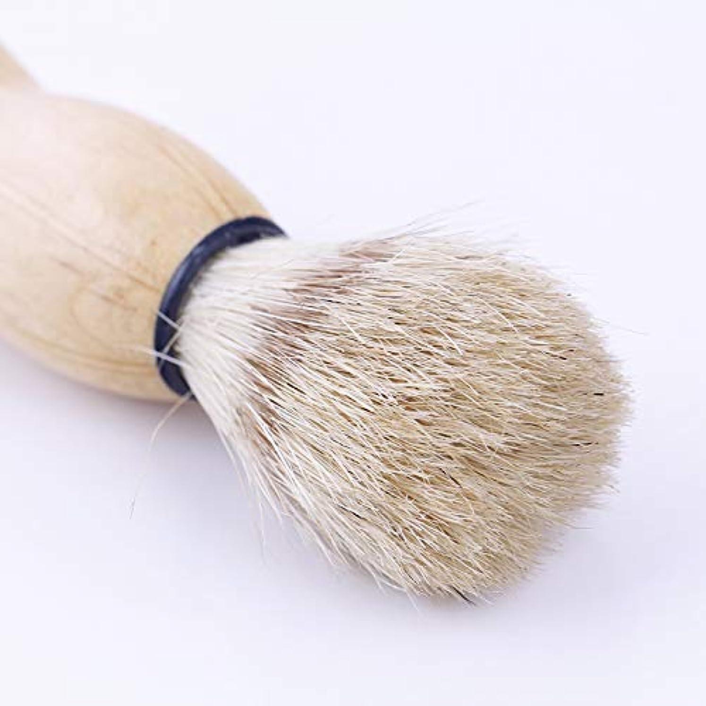 共同選択前部賞賛SMTHOME シェービング用ブラシ メンズ 100% ウール毛 理容 洗顔 髭剃り 泡立ち