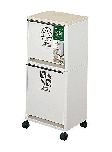 アスベル ポゼ 資源ゴミ分別ワゴン ワイド2段