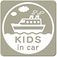 imoninn KIDS in car ステッカー 【マグネットタイプ】 No.43 船 (グレー色)