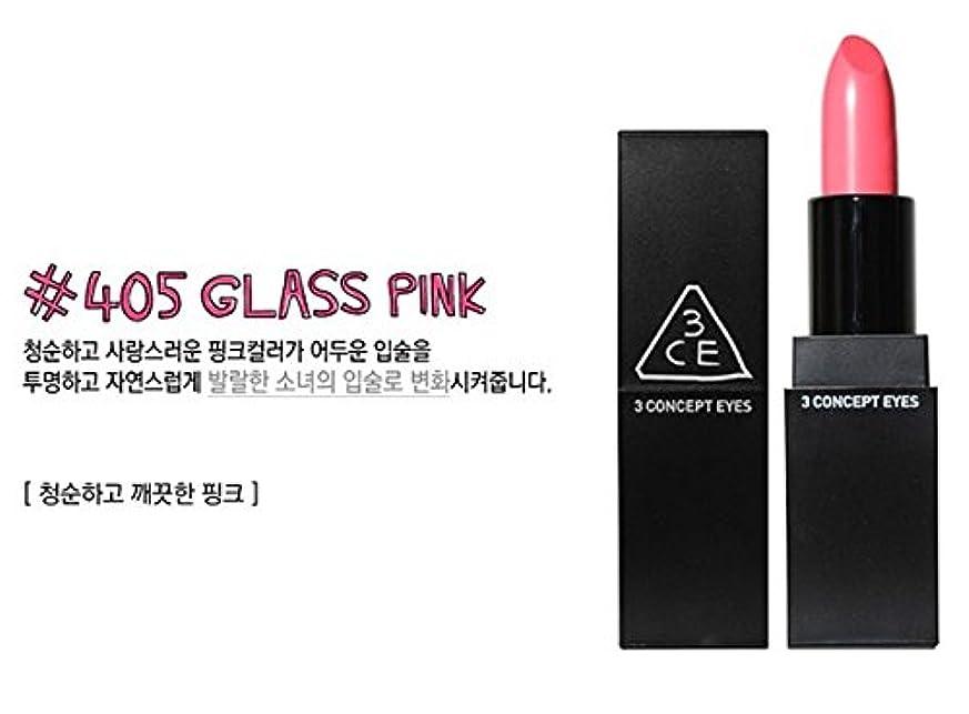 マインドフル溢れんばかりのクリーナー3CE (3 Concept Eyes) グラス リップカラー  GLASS LIP COLOR #405 GLASS PINK