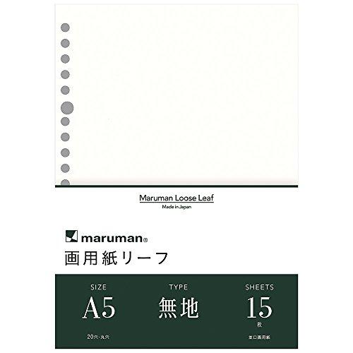 マルマン ルーズリーフ 画用紙リーフ A5(20穴) 無地(15枚入) L1335 10冊組み