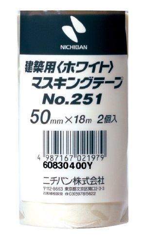 NICHIBAN building masking tape Volume 2 input 50mm ¡Ñ 18m 251H-50